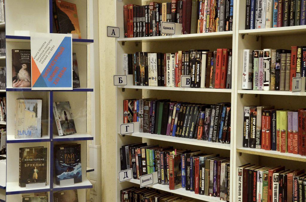 Библиотека №143 получит современный вид. Фото: Анна Быкова