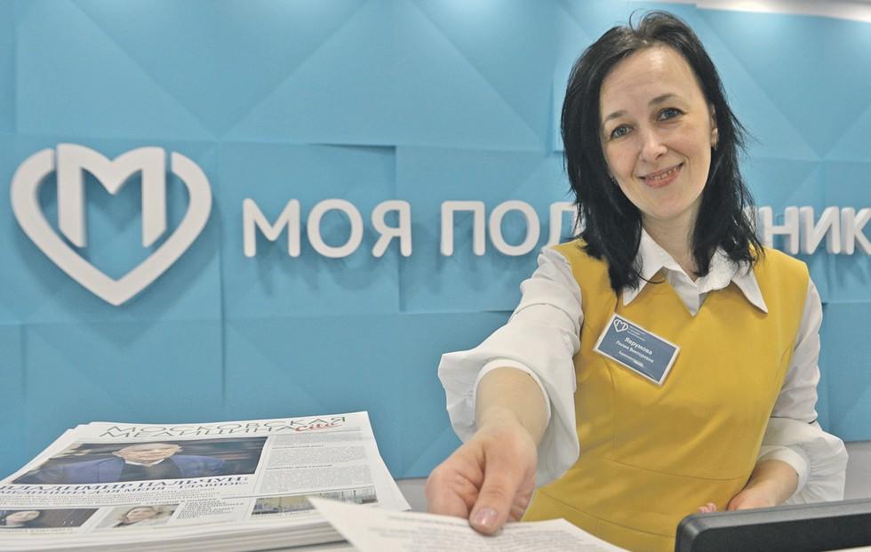 Новый стандарт работы администраторов введут в поликлиниках Москвы
