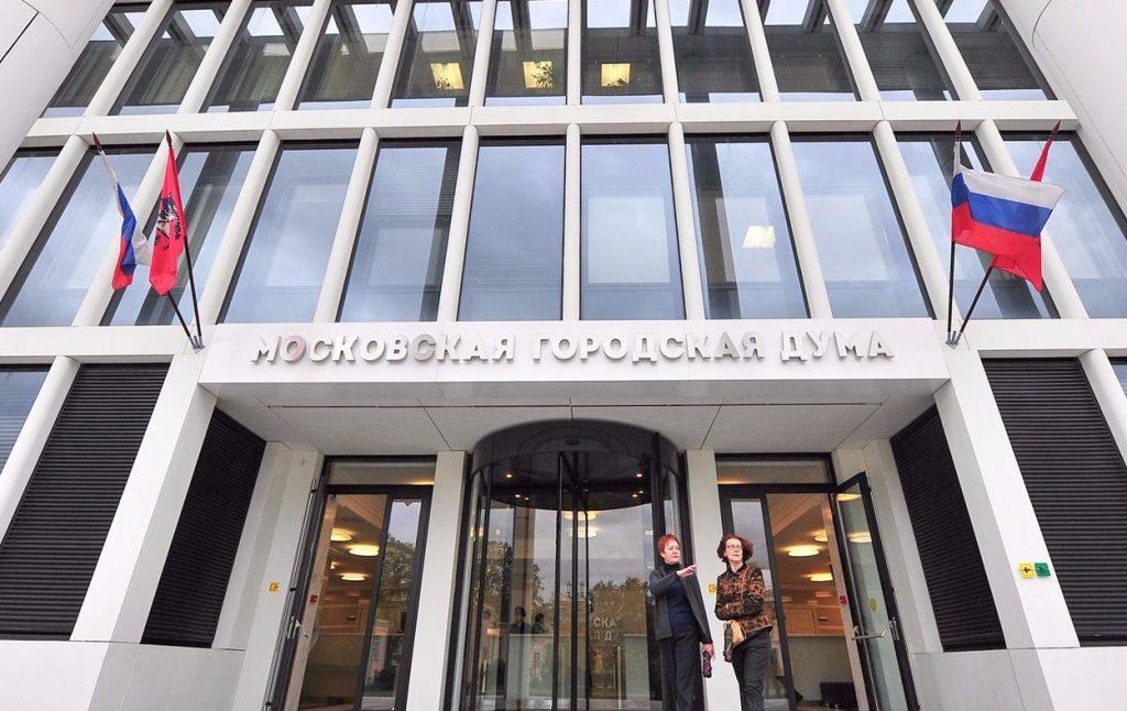 Депутат МГД Головченко: Начался прием заявок на участие в новой программе для бизнеса StartHub.Moscow. Фото: сайт мэра Москвы