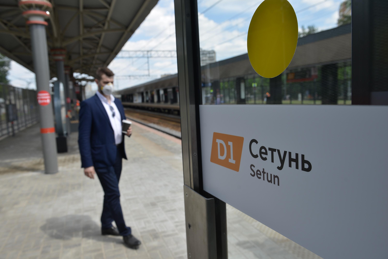 В Москве с начала года модернизировали 10 железнодорожных станций