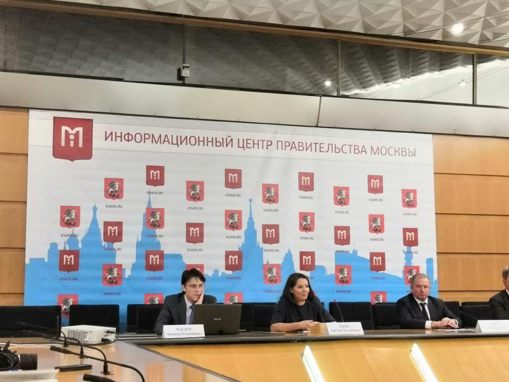 Москвичи получили доступ к электронным медицинским картам