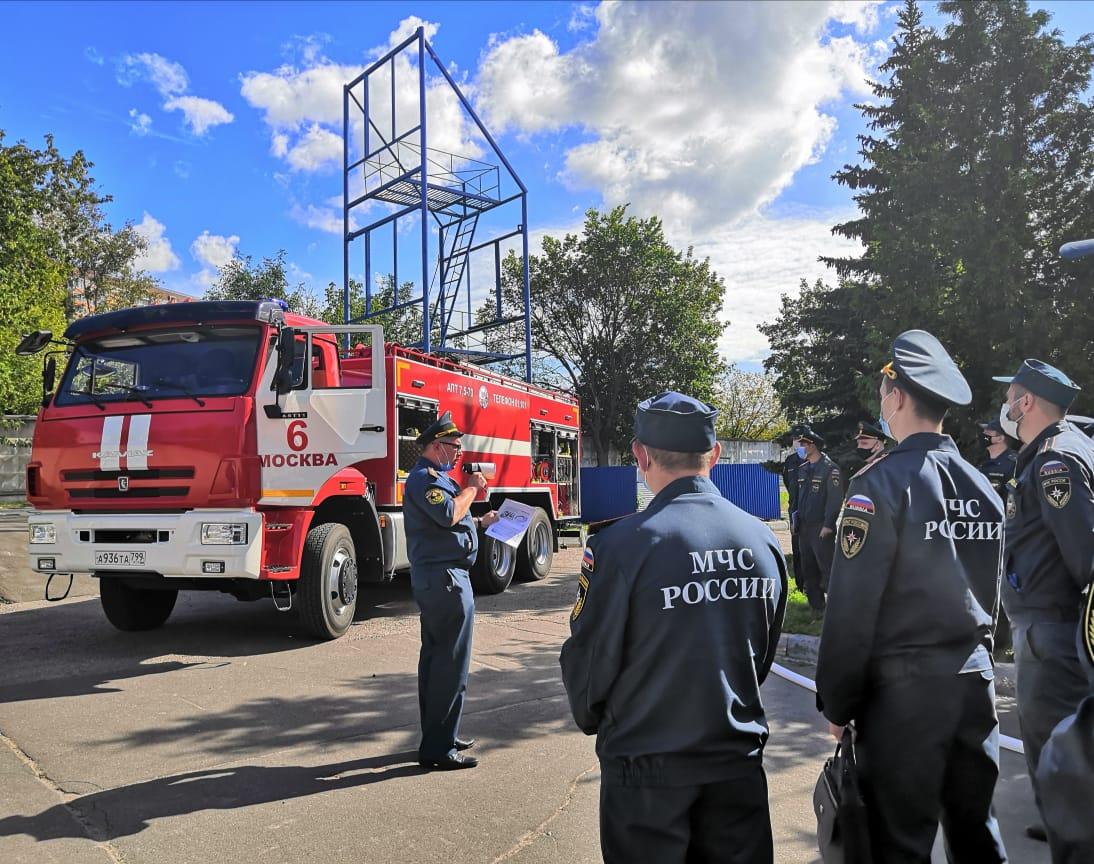 Московские руководители тушения пожаров повышают свое мастерство