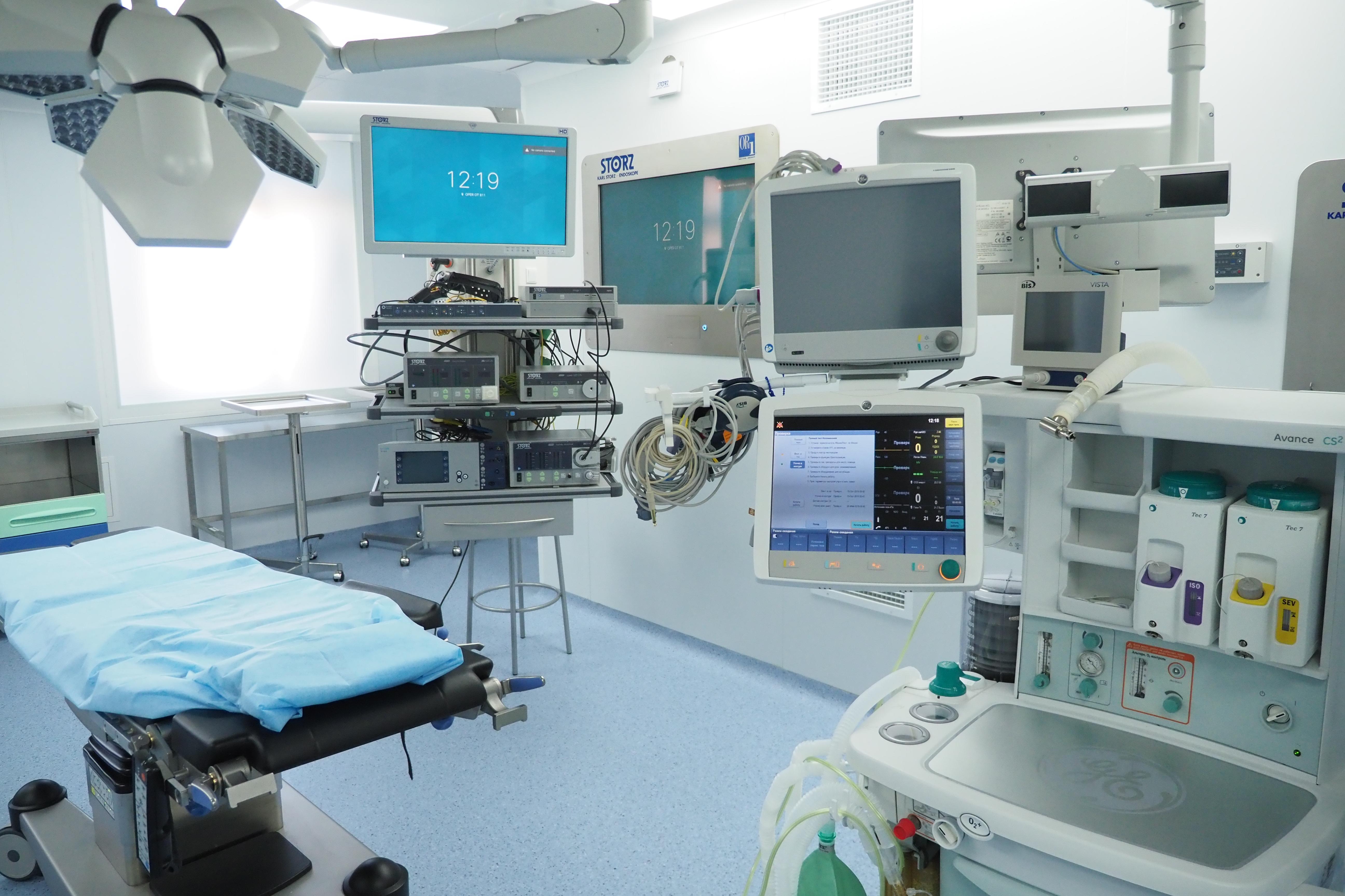 Энергоемкое цифровое оборудование установят в московских поликлиниках
