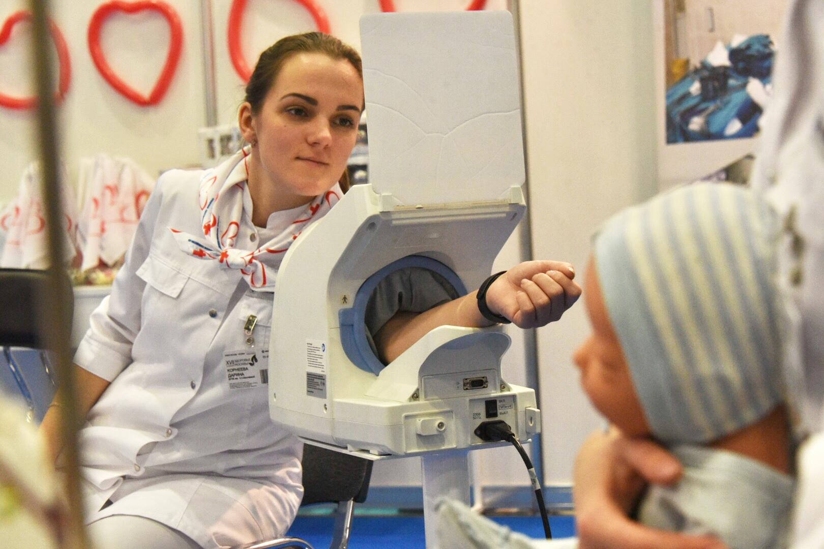 Делегация Павловской больницы приняла участие в форуме «Здоровье нации—основа процветания России»