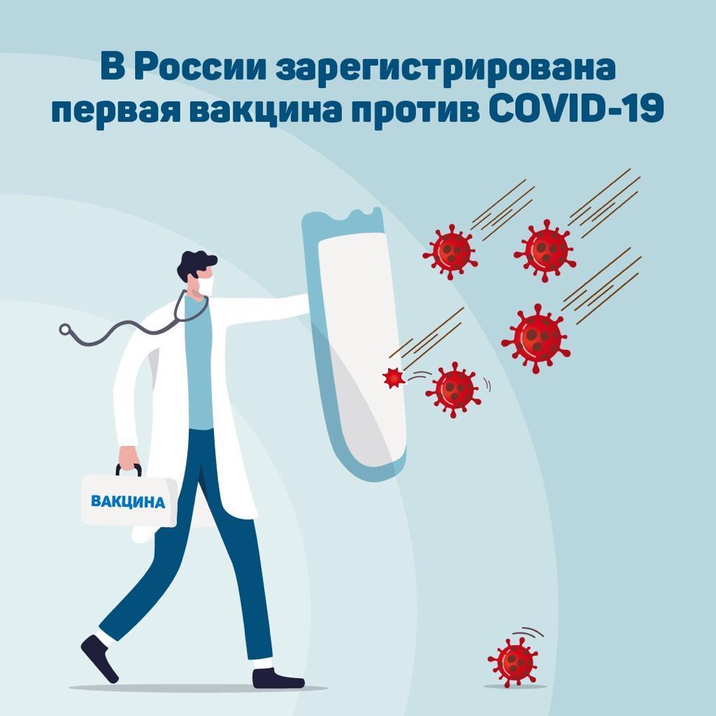Вакцину от коронавируса протестируют на детях