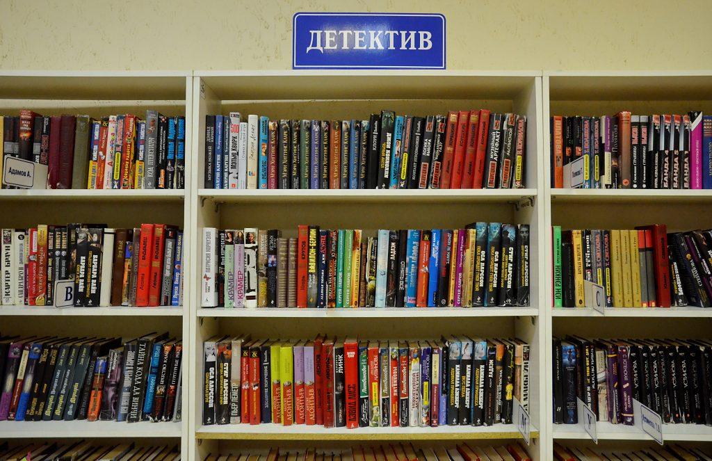Библиотеку в Нагатине-Садовниках капитально отремонтируют. Фото: Анна Быкова