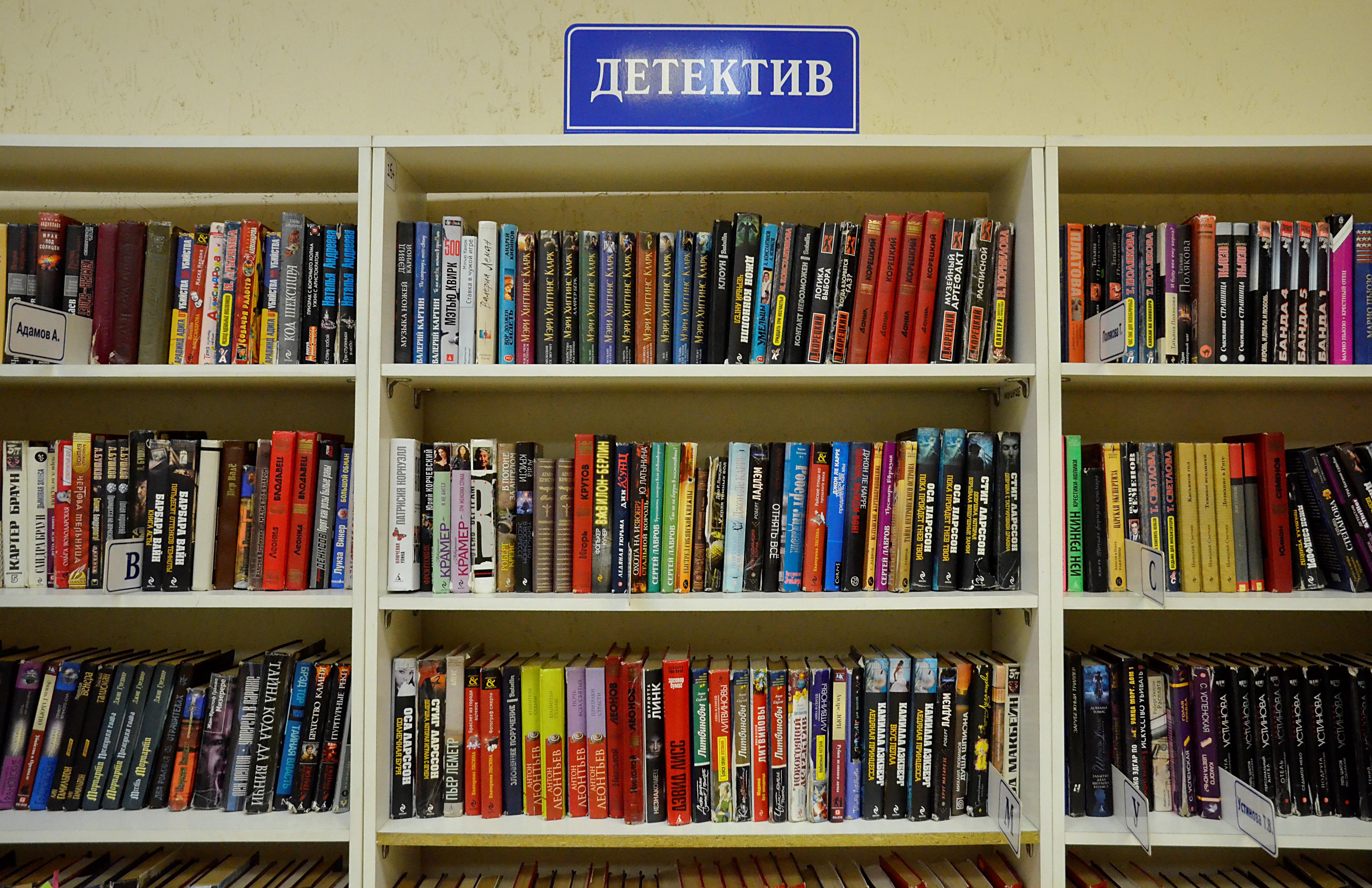 Библиотеку в Нагатине-Садовниках капитально отремонтируют