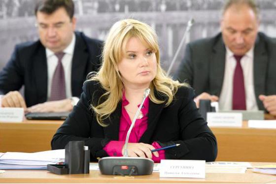 Сергунина рассказала о запуске сайта детских технопарков Москвы
