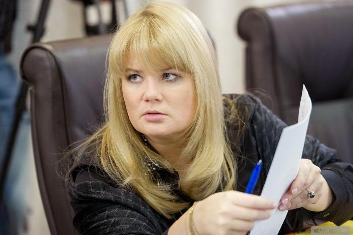 Наталья Сергунина, заместитель мэра Москвы