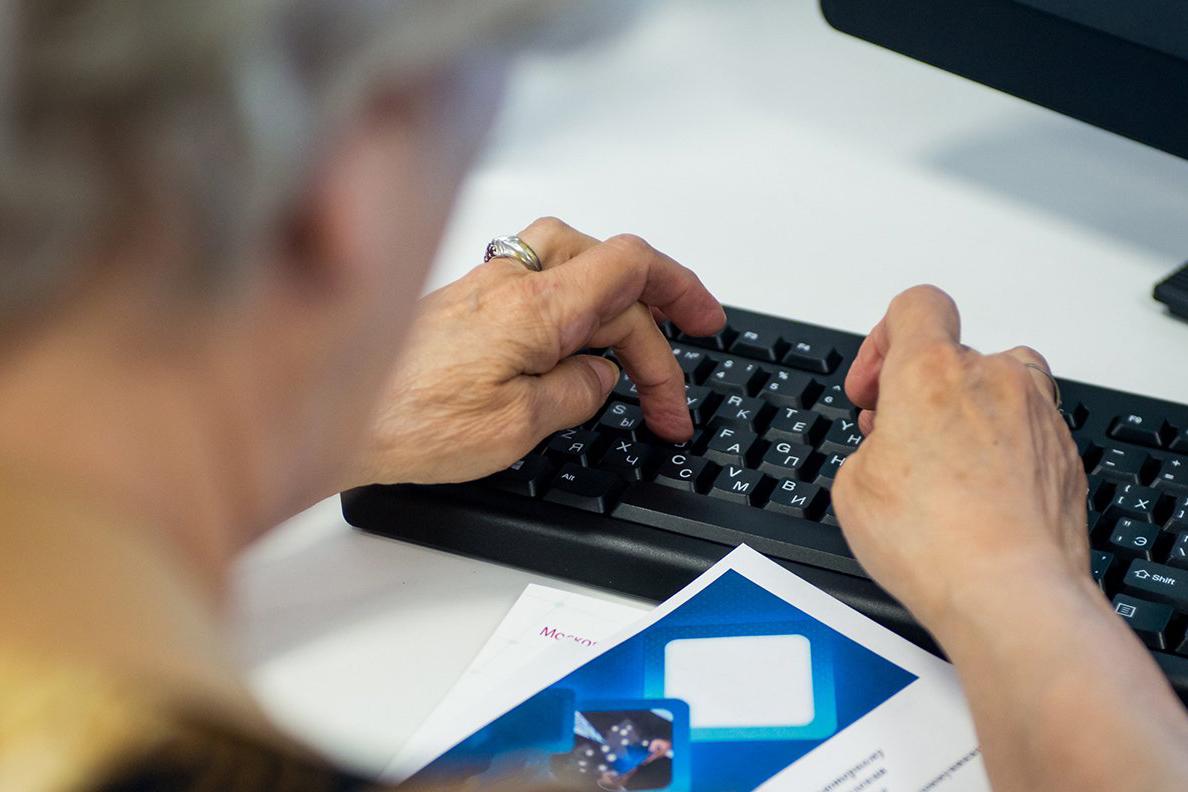 Юрист рассказал, на что стоит обращать внимание при покупке онлайн