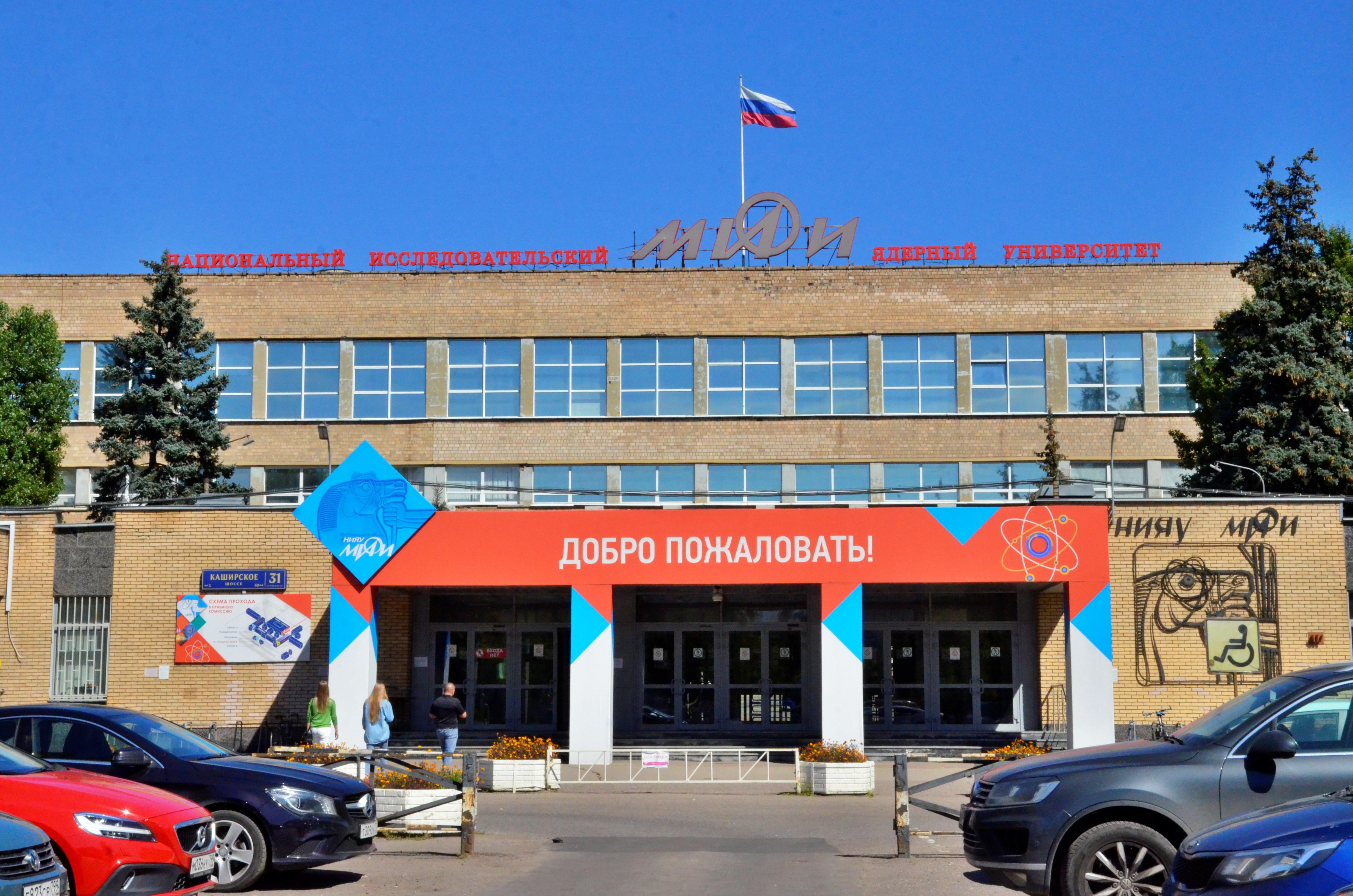 Преподаватель НИЯУ МИФИ присоединился к проекту «Атомная Москва глазами инженера»
