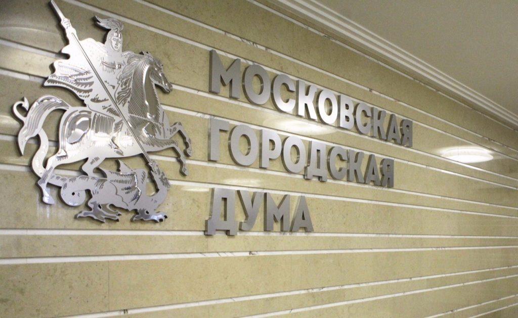 Депутат МГД Бускин: Сдача елок на переработку стала массовым явлением среди жителей столицы. Фото: сайт мэра Москвы