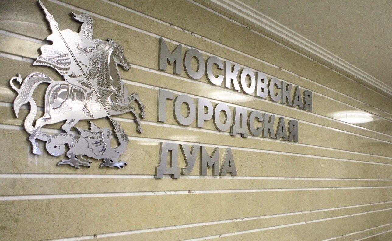 Депутат МГД Бускин: Сдача елок на переработку стала массовым явлением среди жителей столицы