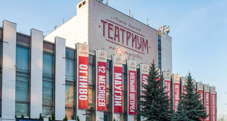Новый сезон откроют в Театриуме Терезы Дуровой