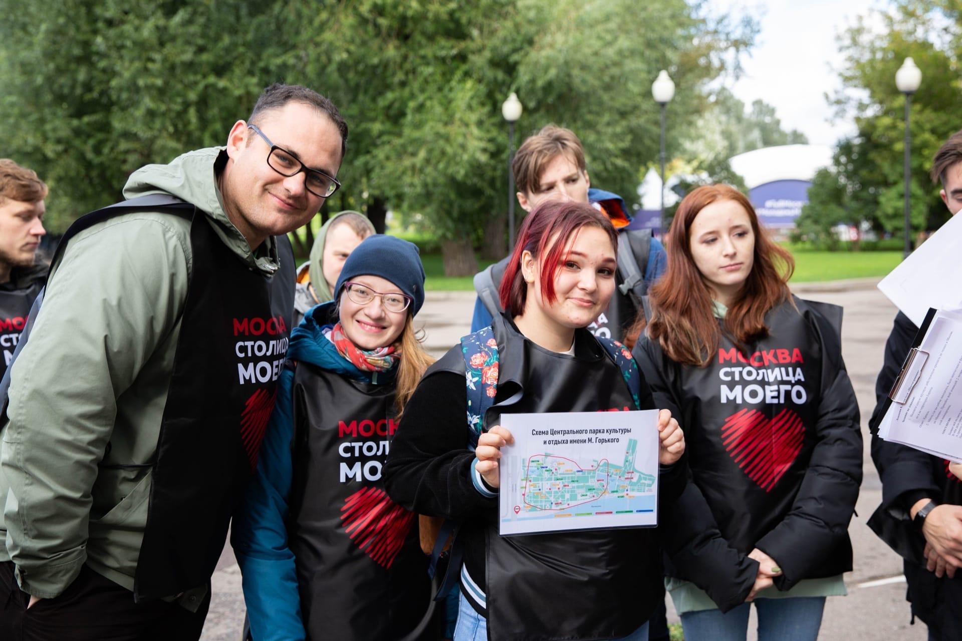 Молодые парламентарии Орехова-Борисова Южного присоединились к столичному квесту