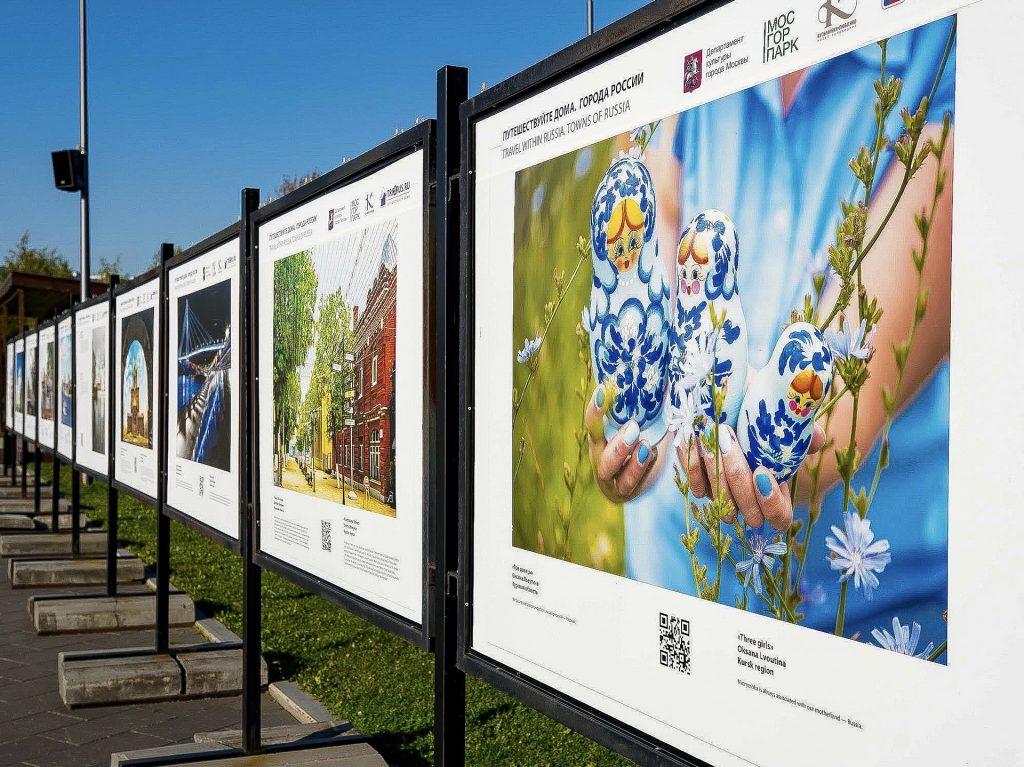 Башня с привединиями и Майкоп: в парках юга представили фотовыставки. Фото: страница парка «Садовники» в социальных сетях
