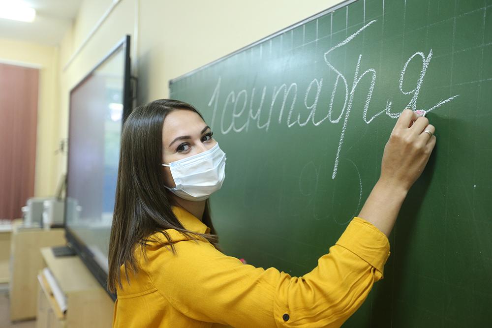 Более 1,5 миллиона молодых москвичей пошли в школы и колледжи