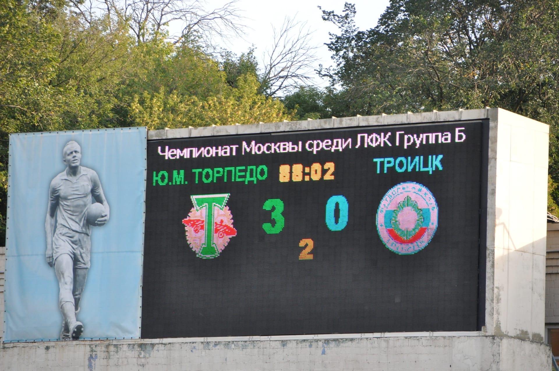 Молодые торпедовцы обыграли «Троицк»