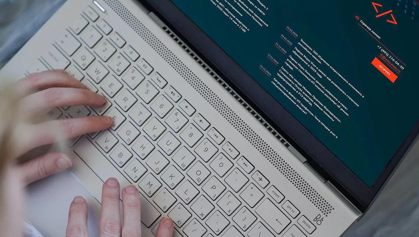 Команда техникума имени Леонида Красина организовала онлайн-приемную