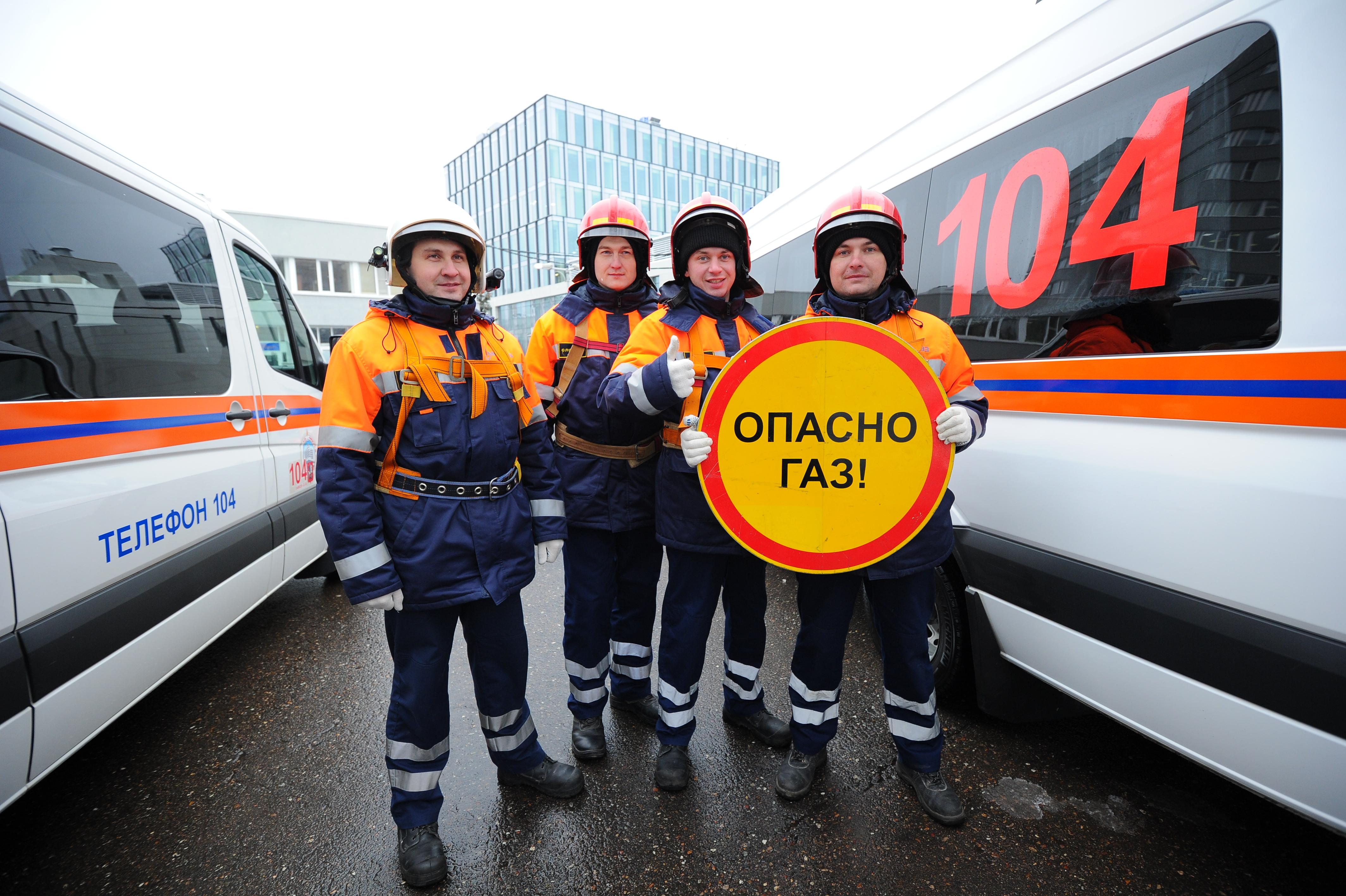 Газопровод в Бирюлеве Западном реконструировали