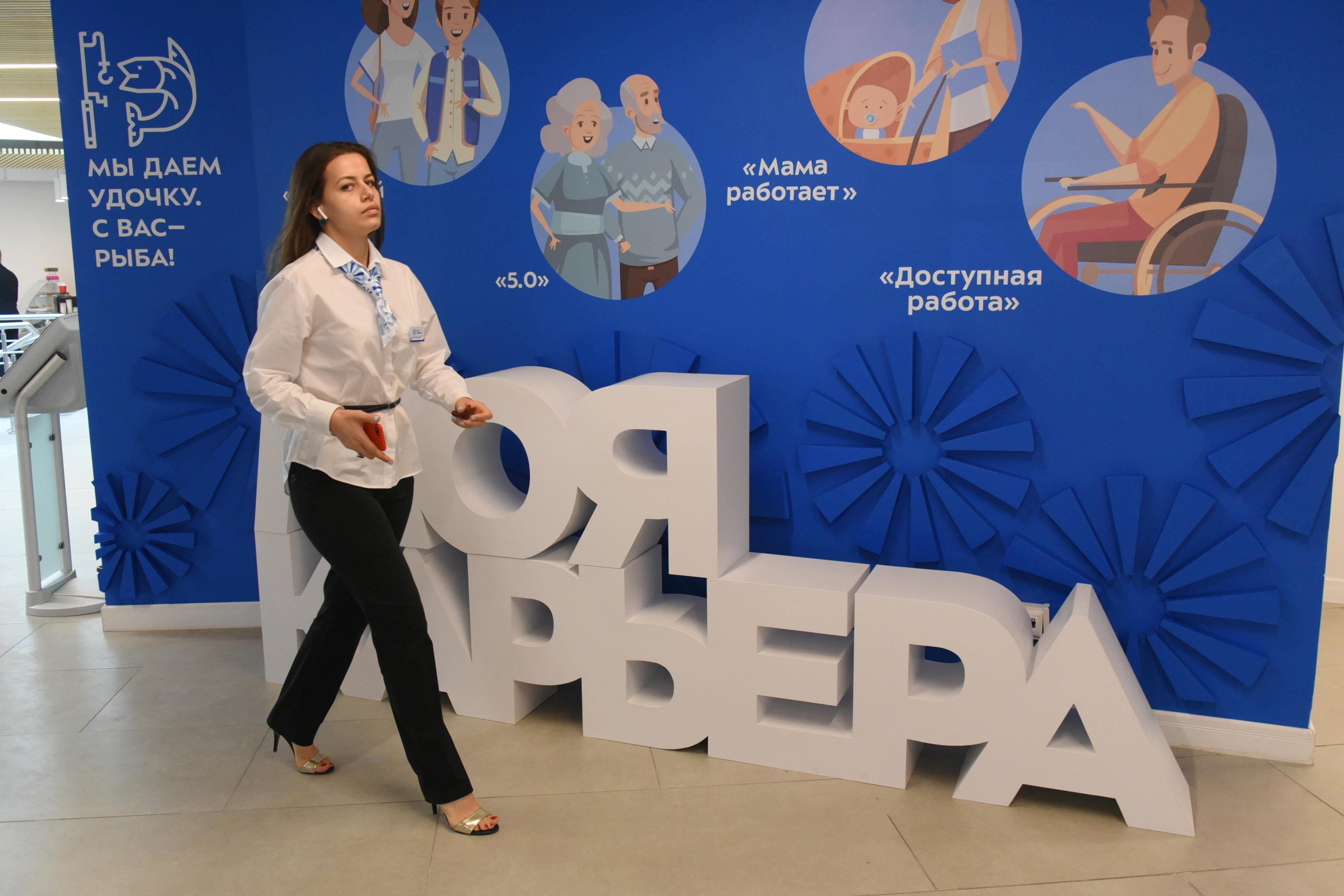 Центры занятости трудоустроили 60 тысяч москвичей за 2020 год