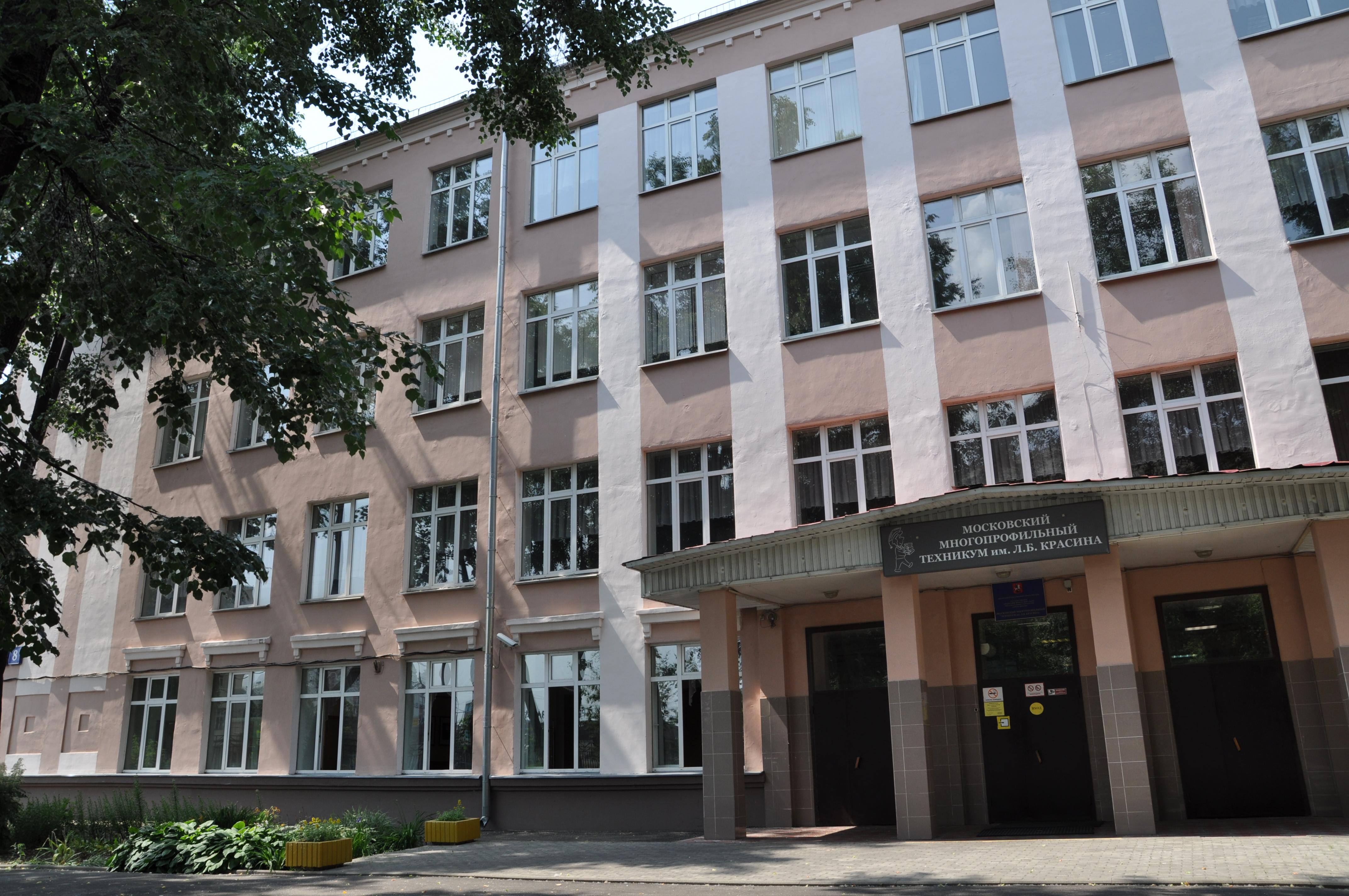 Студенты техникума имени Красина повысили финансовую грамотность
