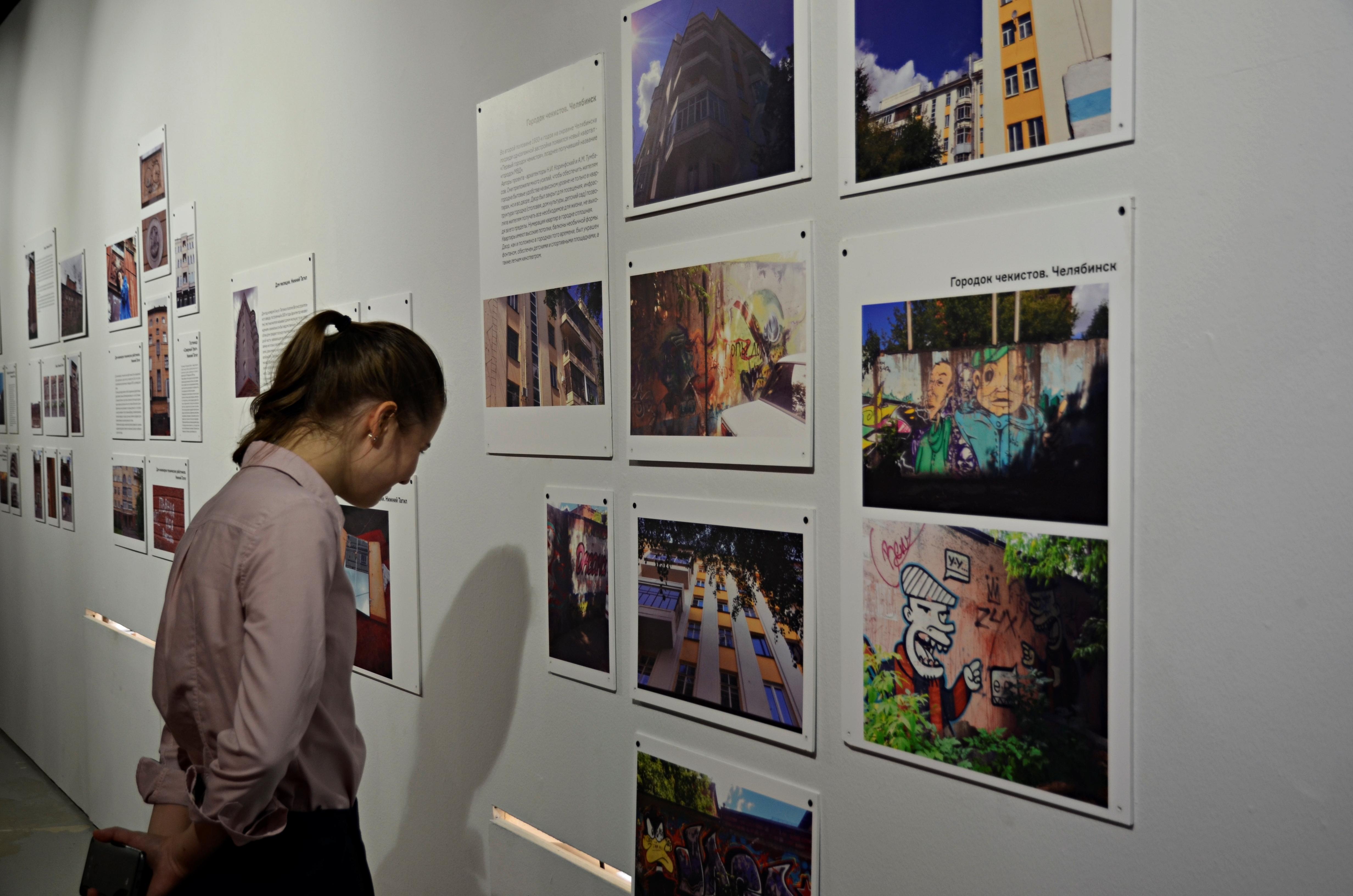 Выставку «Фактура пустоты» откроют в галерее «На Каширке»