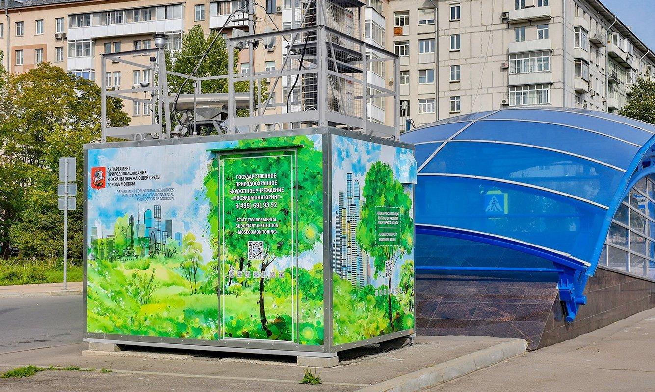 Систему мониторинга воздуха модернизировали в Бирюлеве Западном