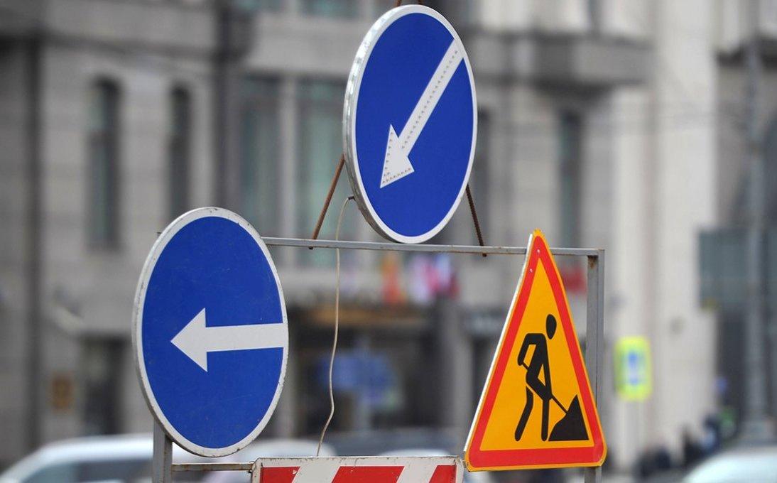 Движение транспорта на Шаболовке ограничат