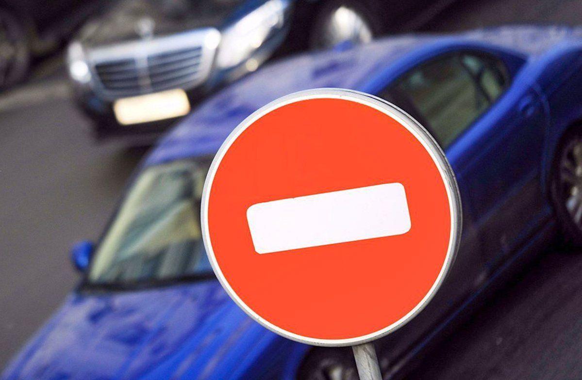 Движение транспорта на некоторых улицах Даниловского района ограничат