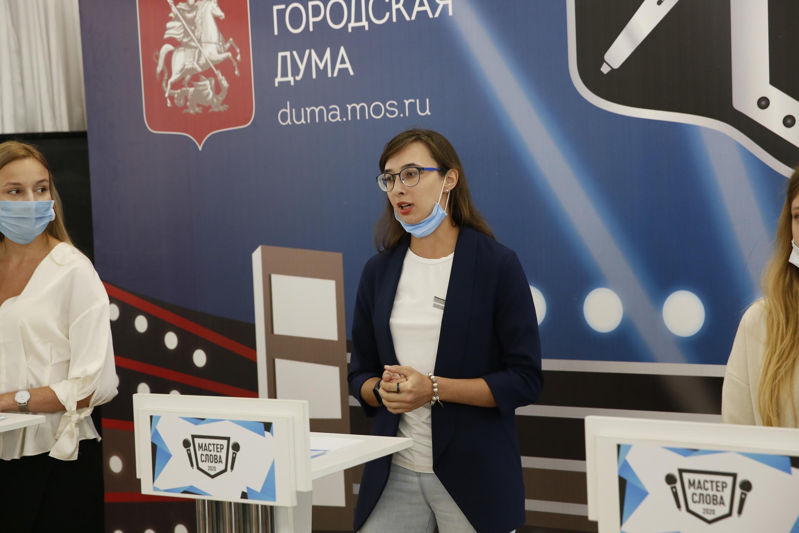 Парламентарий из Орехова-Борисова Южного приняла участие в проекте «Мастер слова»