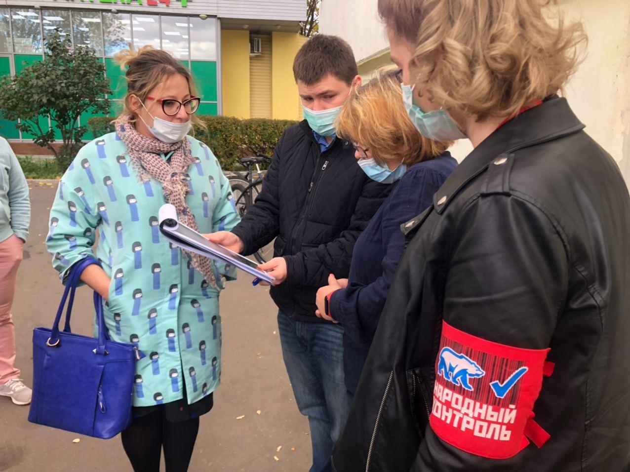 Представители «Народного контроля» провели рейд в Чертанове Северном