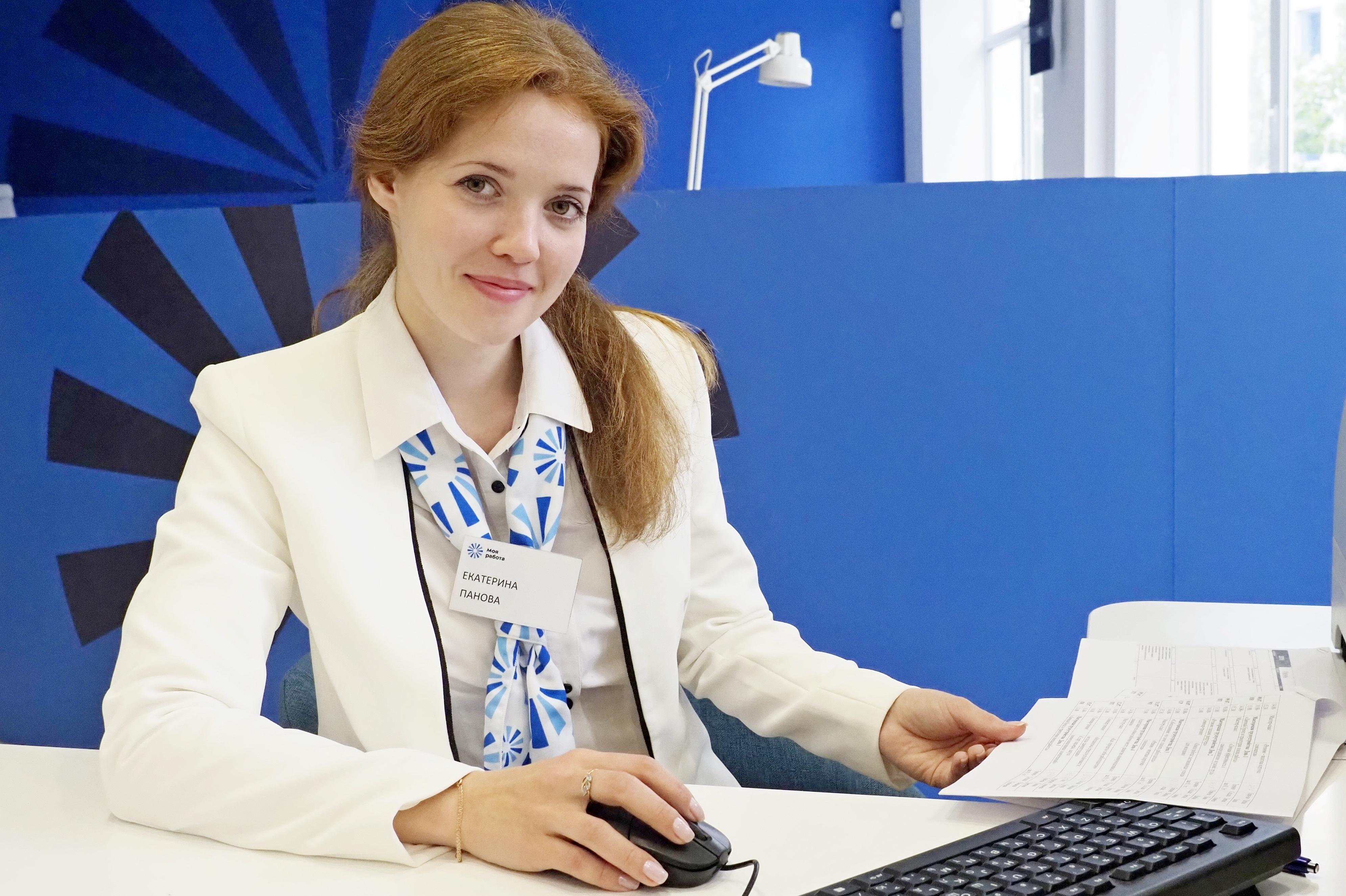 Проект по трудоустройству выпускников вузов и колледжей запустили в Москве
