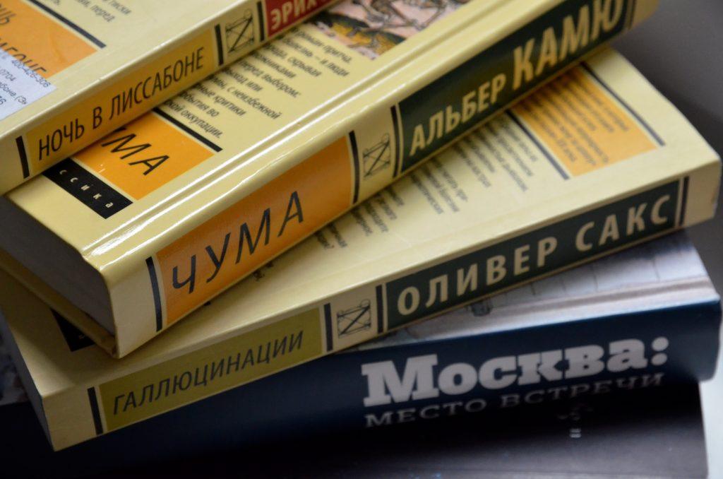 Читатели юга смогут пополнить домашнюю библиотеку. Фото: Анна Быкова