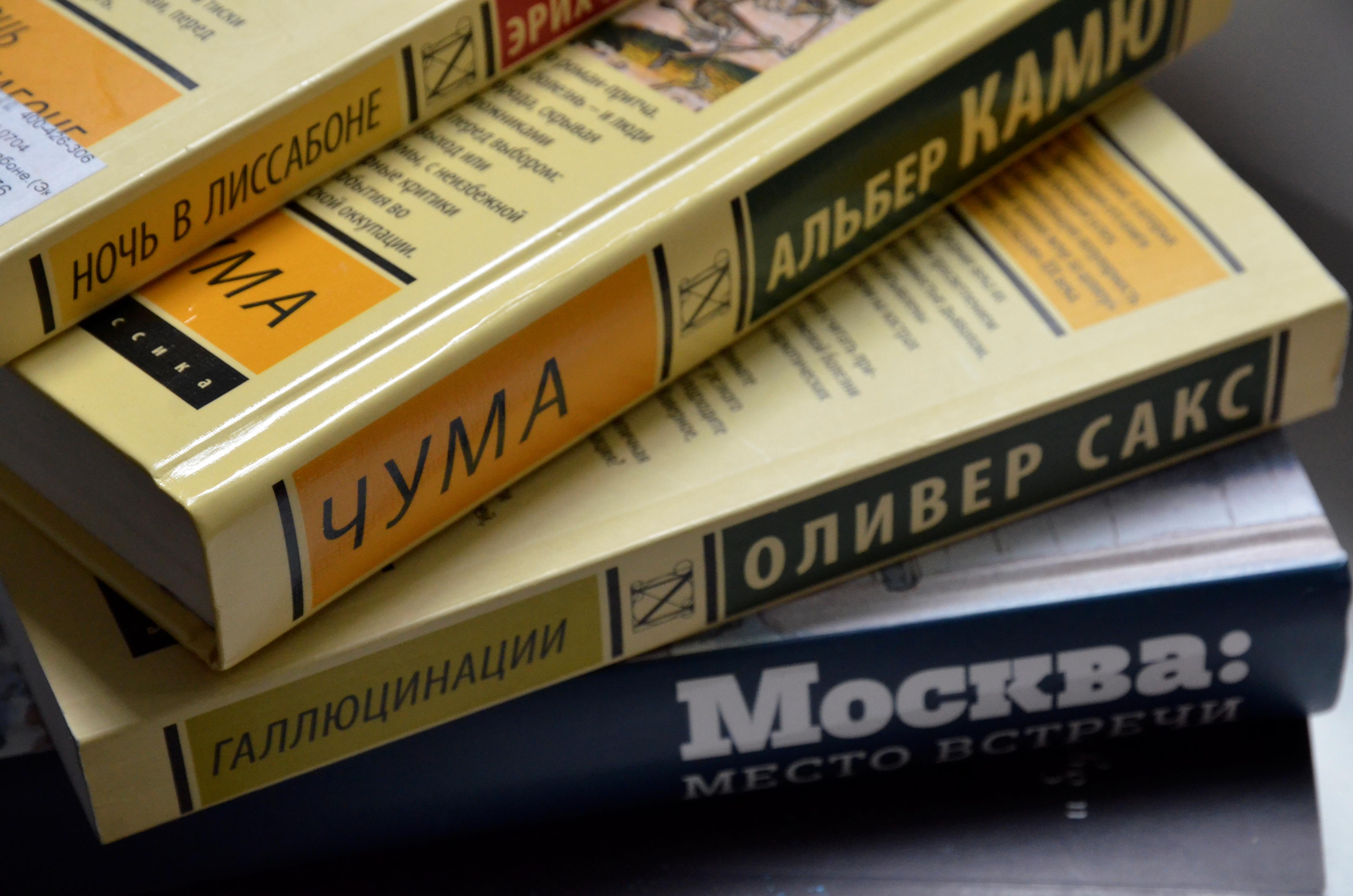 Читатели юга смогут пополнить домашнюю библиотеку