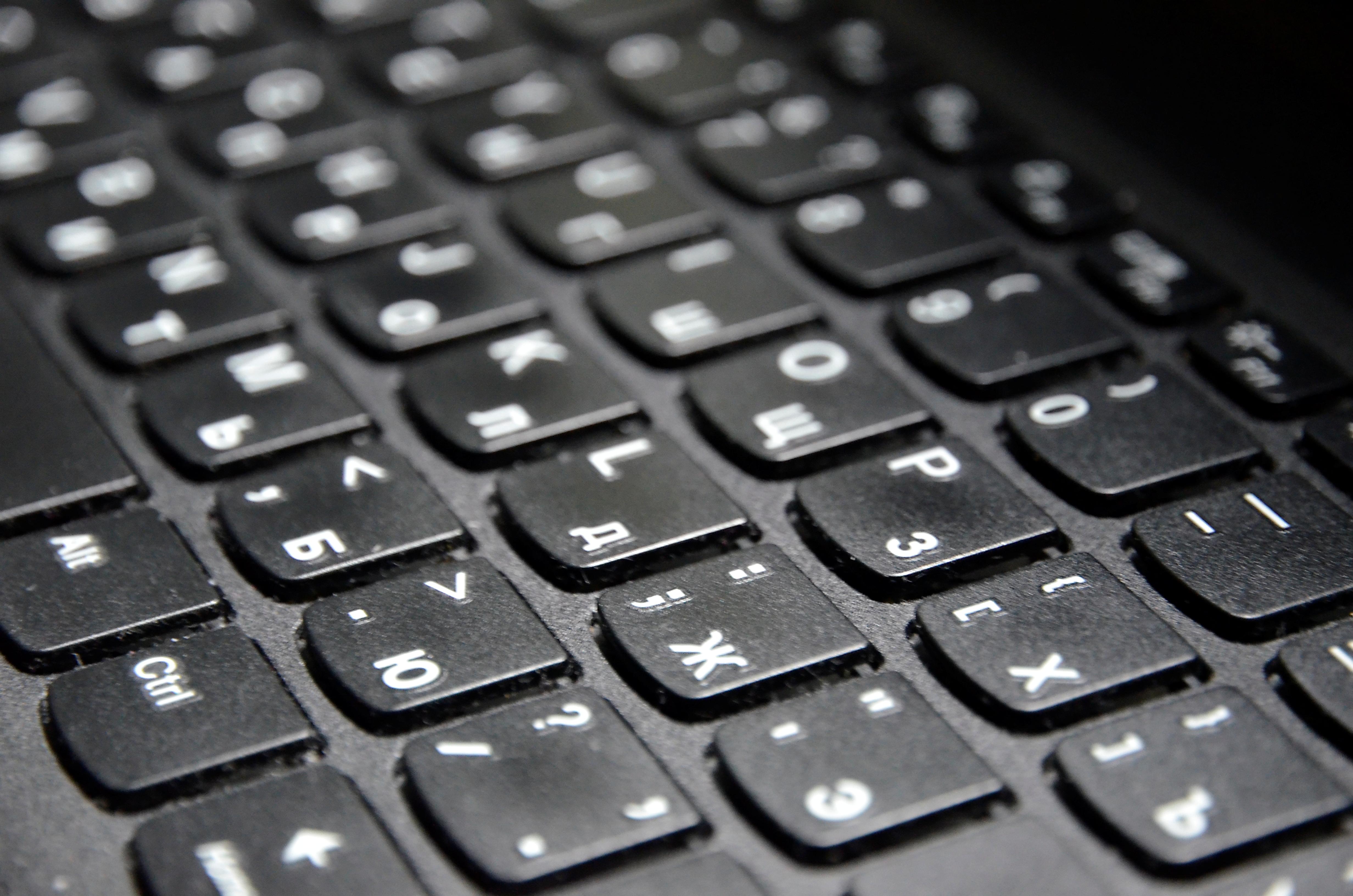 НКО пригласили москвичей на бесплатные мероприятия в онлайн-формате