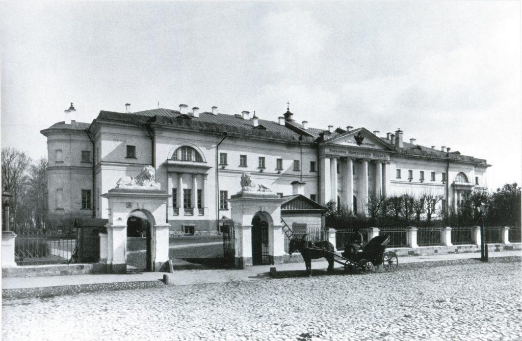 Павловская больница в 1900 году. Фото: astvu.com