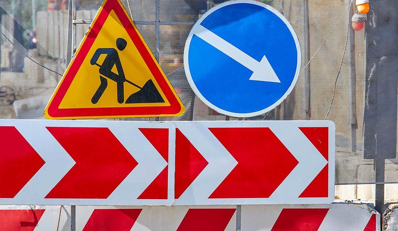 Движение транспорта ограничат на Дорожной улице