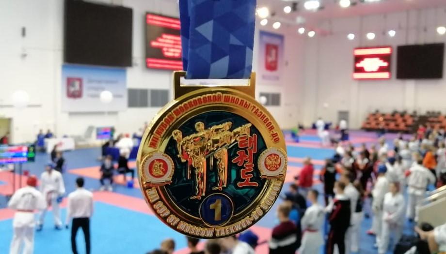 Спортсмены МЦБИ завоевали 12 медалей на всероссийских соревнованиях