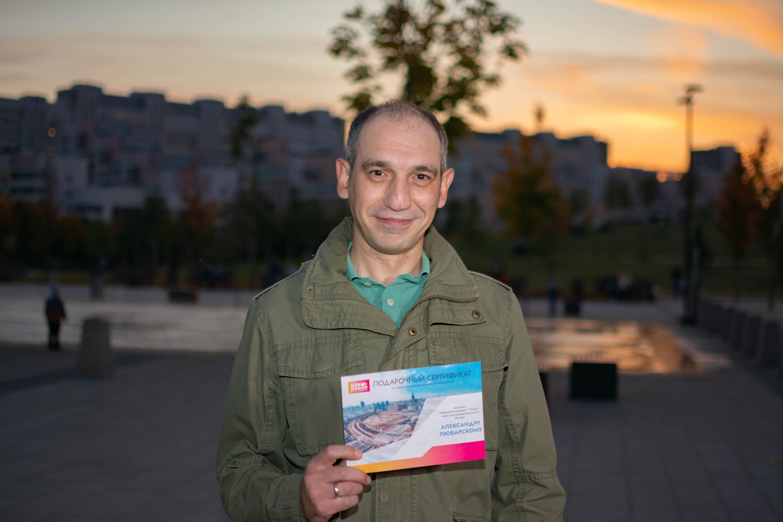 В Москве выпущена лимитированная коллекция карты «Тройка»