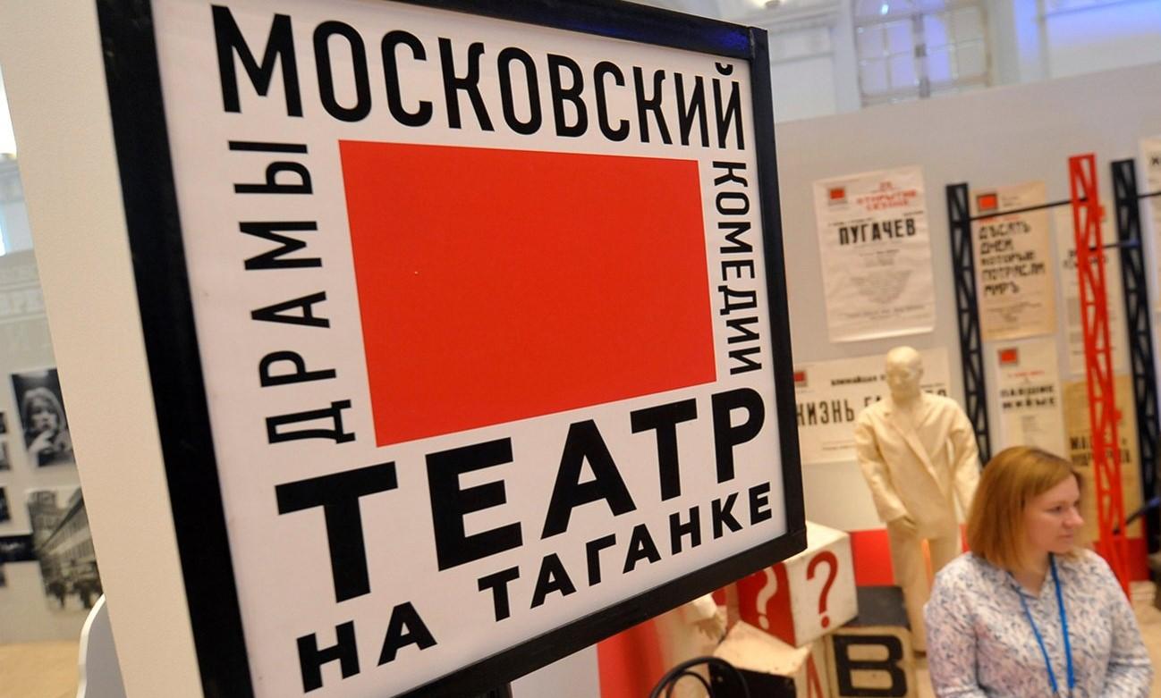 Упрямство будет стоить зрителю полмиллиона рублей