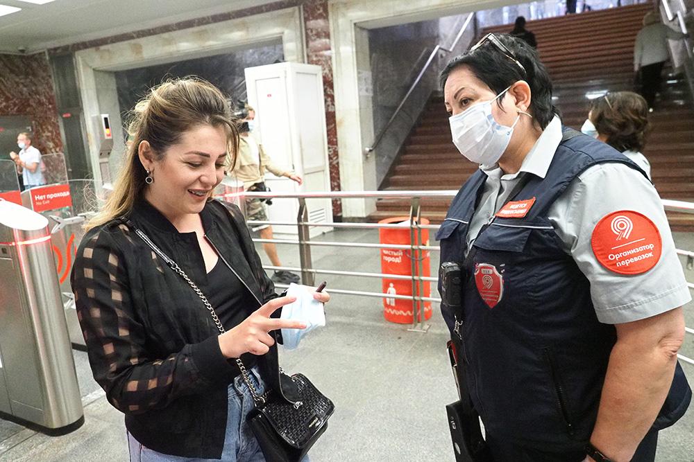 Масочный режим в метро Москвы соблюдают 97 процентов пассажиров