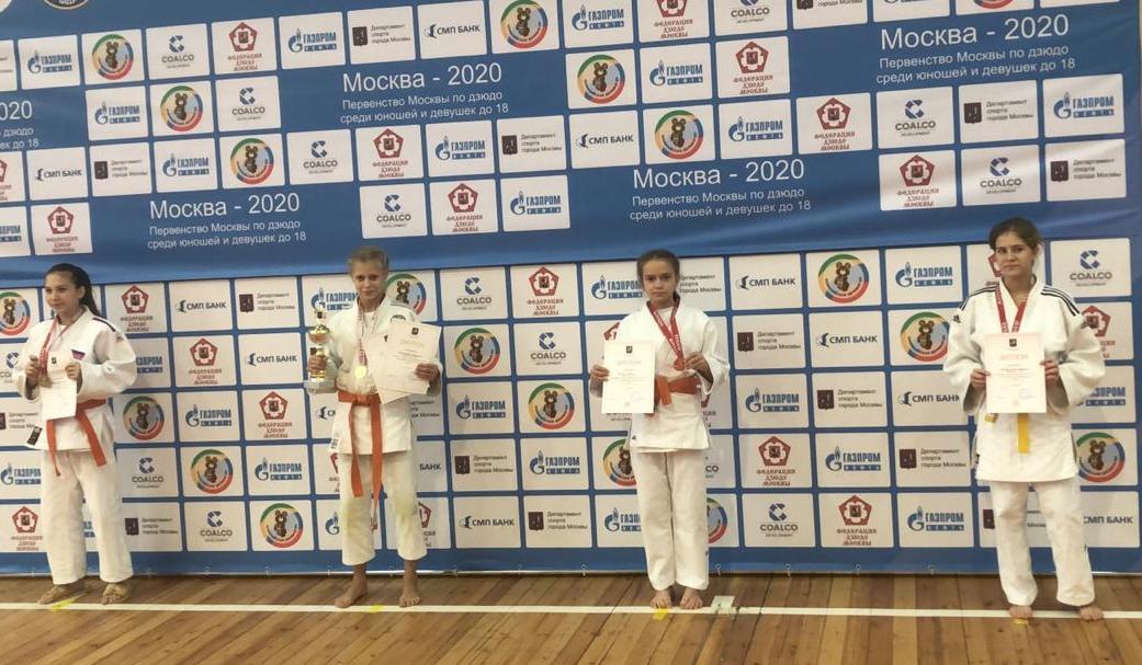 Спортсмены СШОР №47 отличились на общегородских соревнованиях