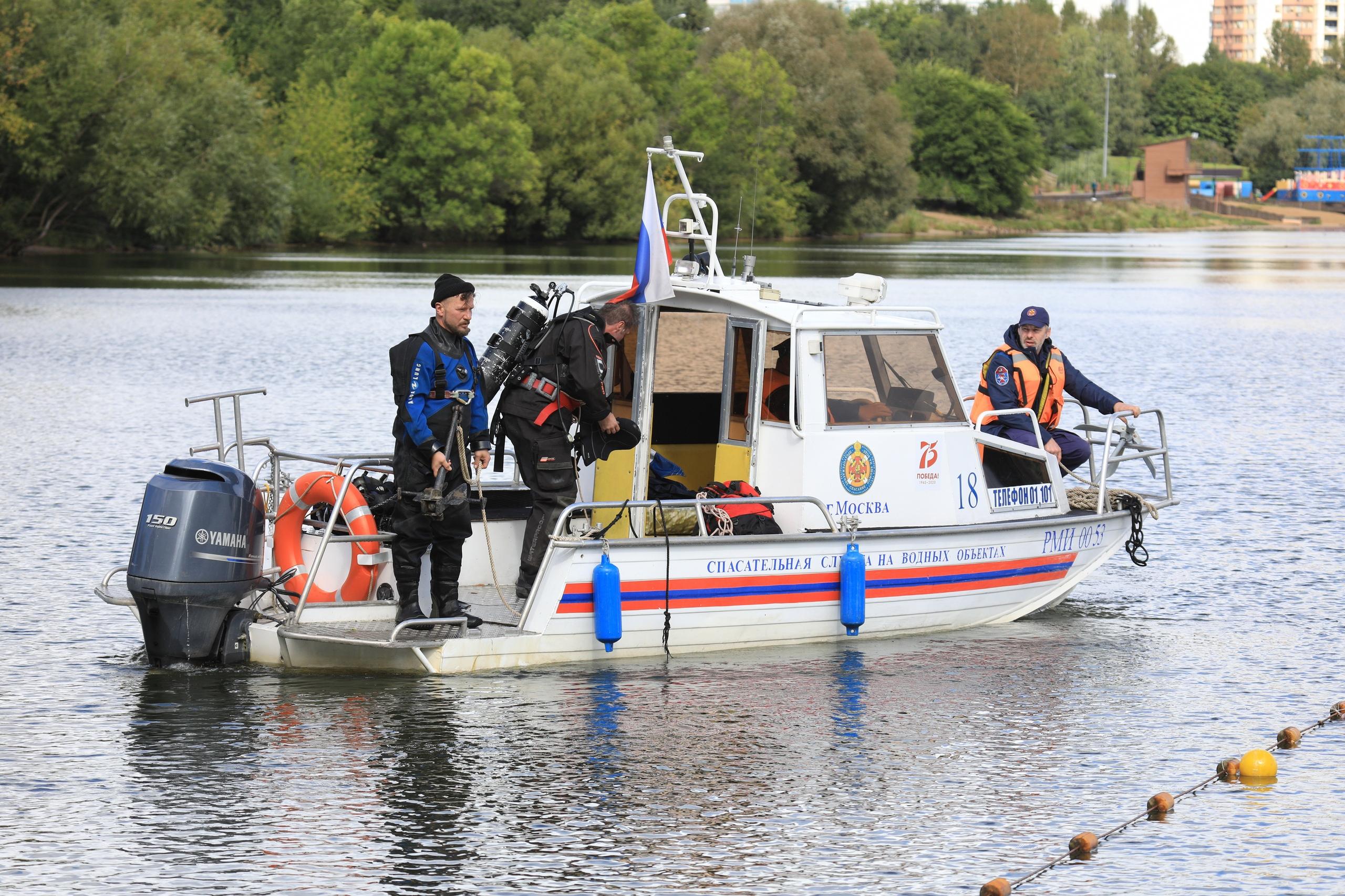 Московская городская поисково-спасательная служба готовится к обеспечению безопасности на водных объектах в зимний
