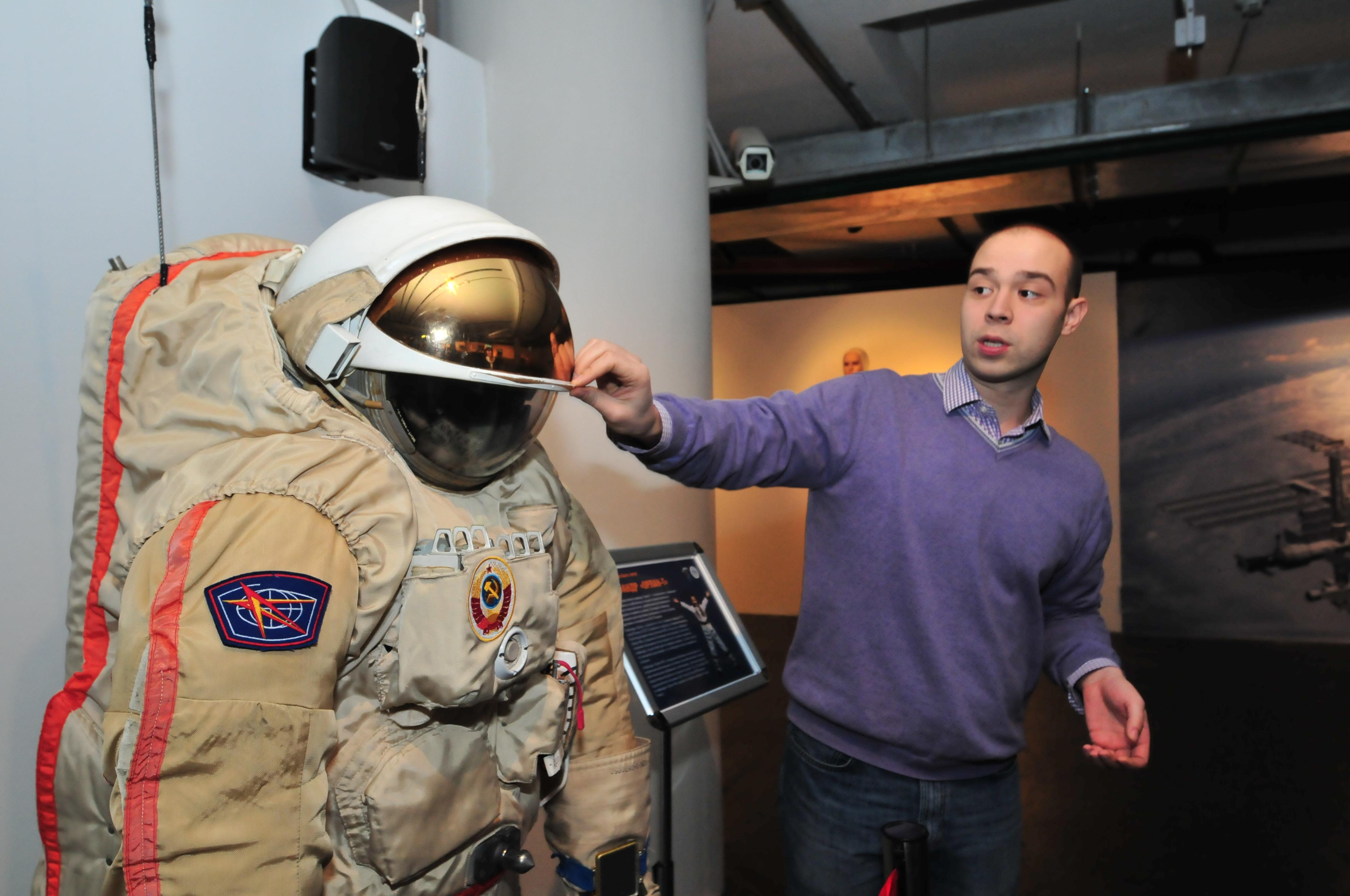 Московский планетарий подготовил викторину ко Всемирной неделе космоса