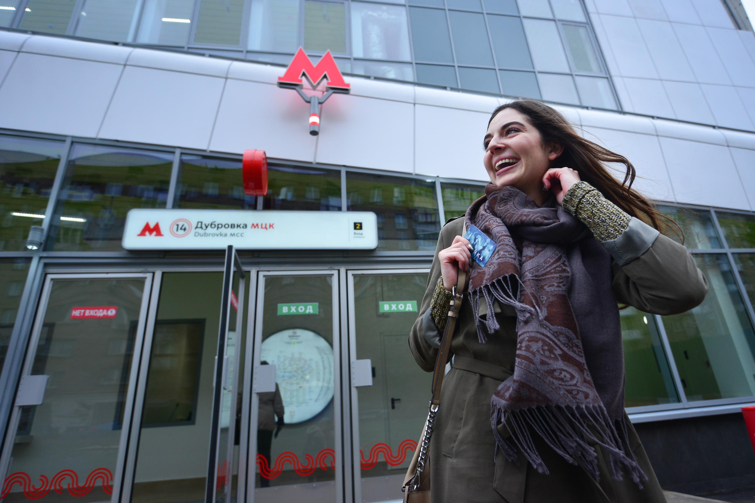 Москвичи высоко оценили возможность приобретения билетов на наземный транспорт на МЦК