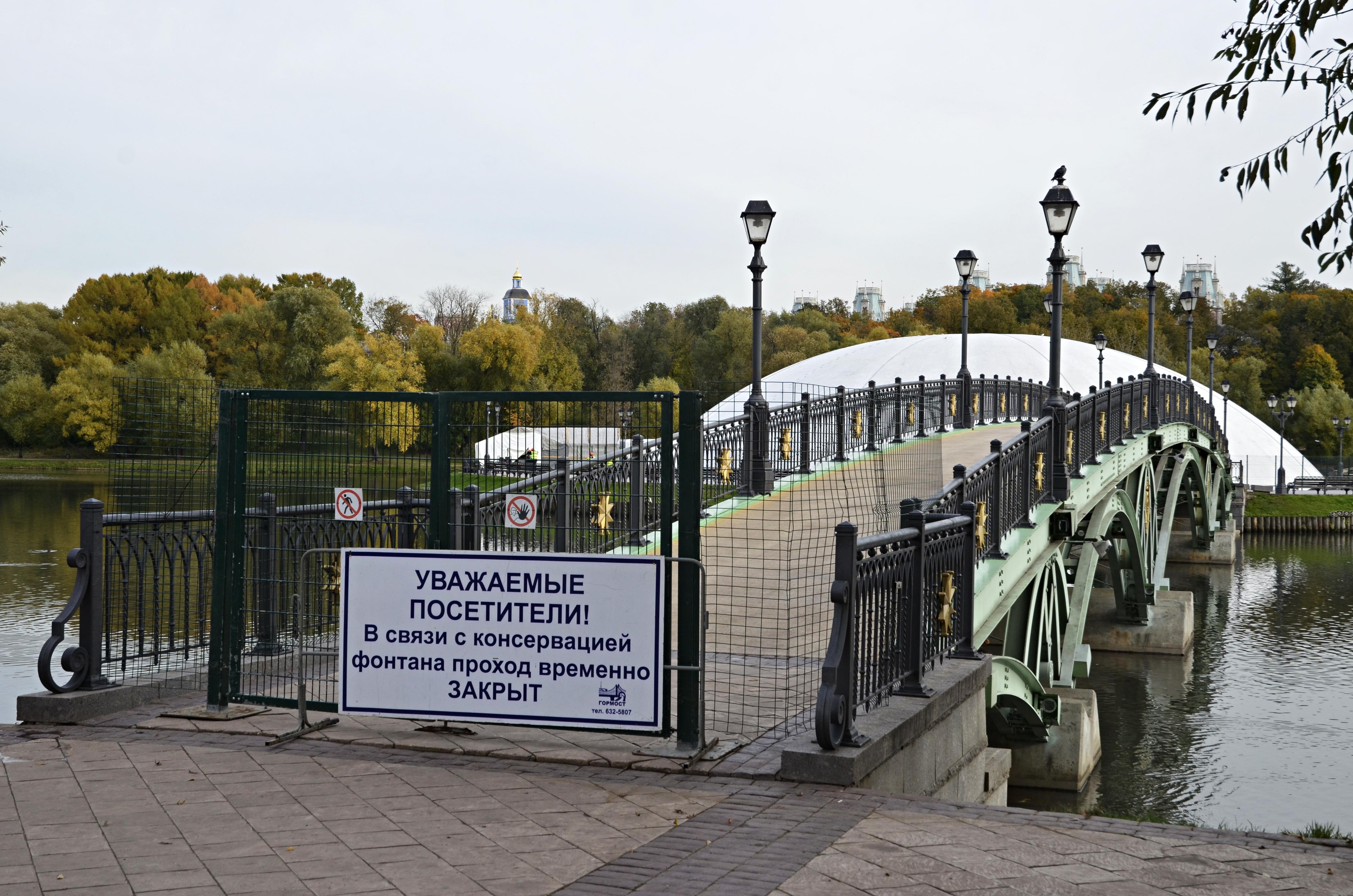 Музыкальный фонтан в «Царицыне» подготовили к зиме