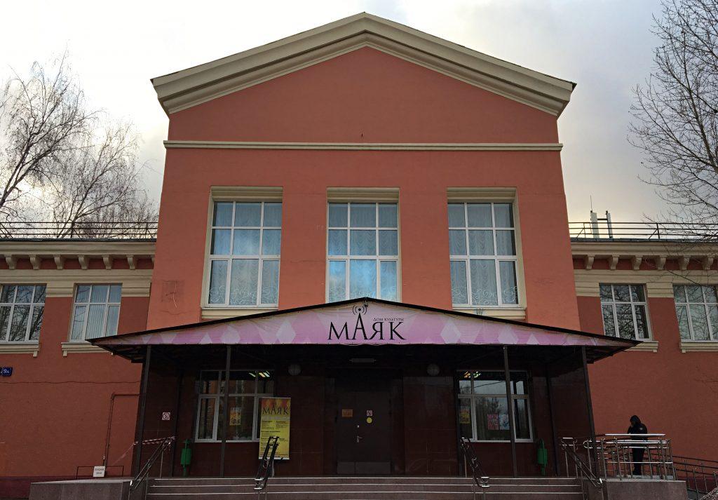 Ночь искусств проведут в «Маяке». Фото: Анна Быкова