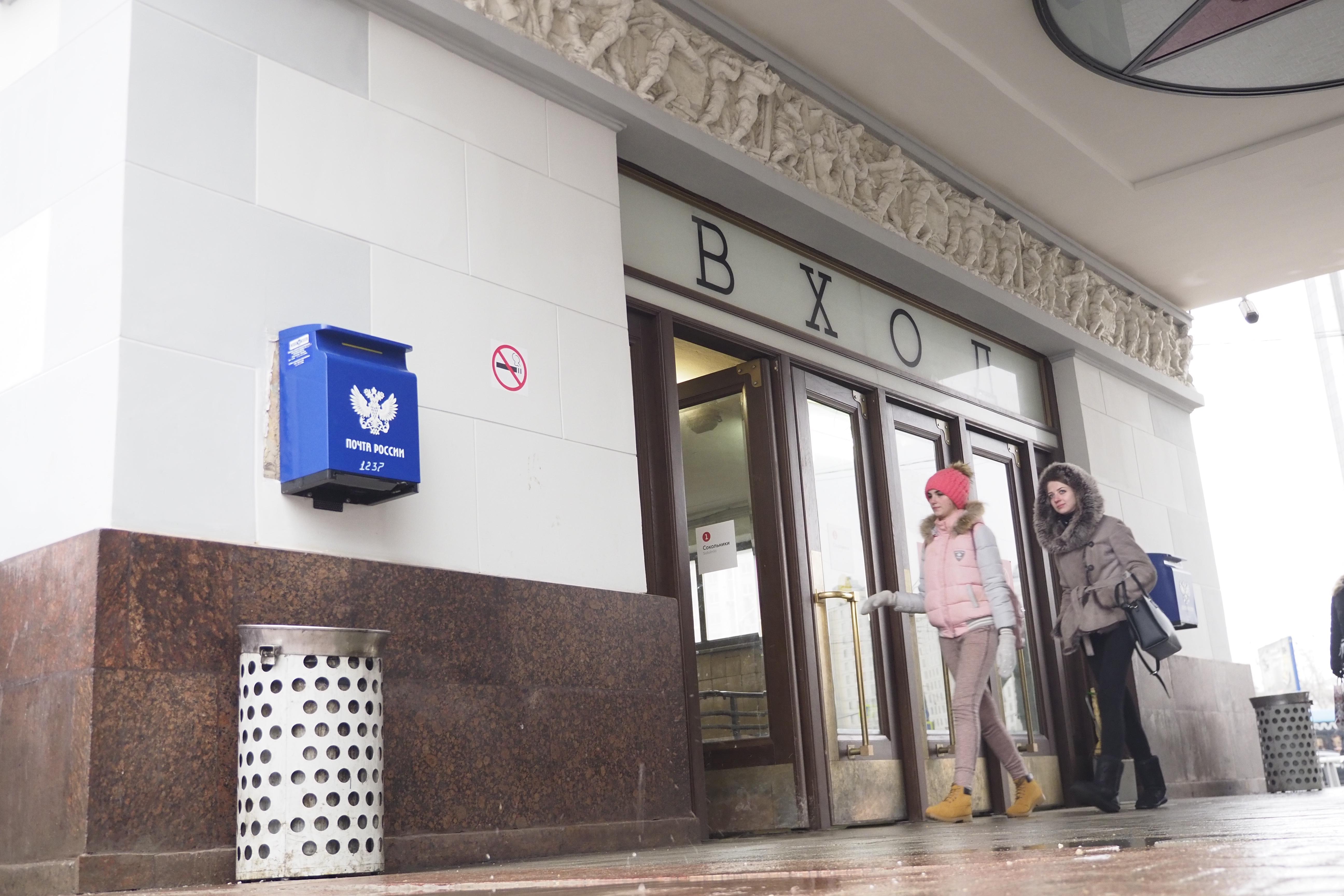 Около пяти тысяч вторых дверей установят в вестибюлях московского метро