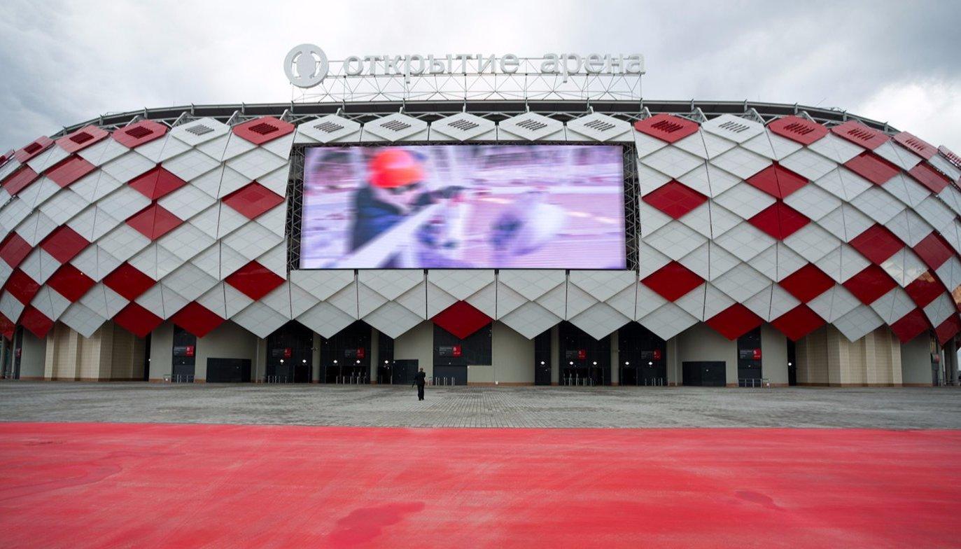 Домашний матч ФК «Спартак» может пройти без зрителей